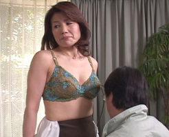 オモチャにされた母 前編「母子調教開始」 相田紀子